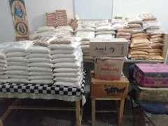 row food for distribution