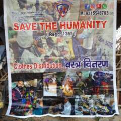 save the humanity clothes for poors