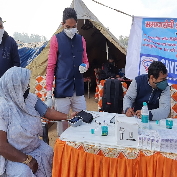 save the humanity health camp